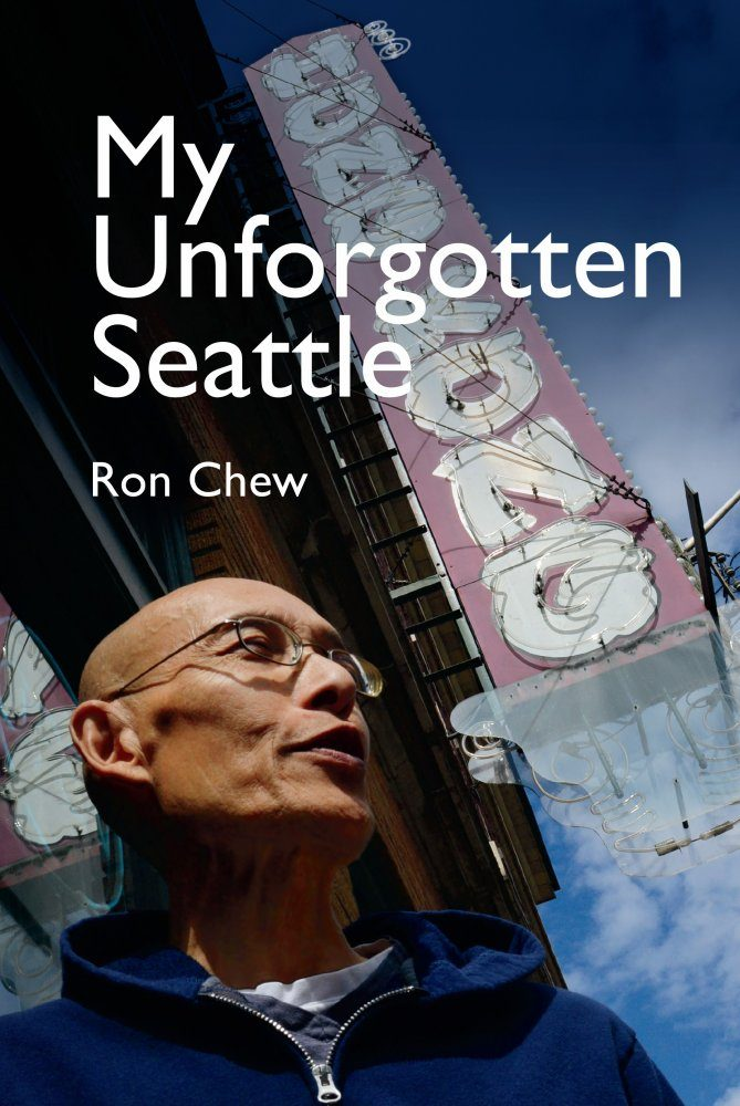 Ron Chew's memoir is a deeply personal look at the tight-knit Asian American community